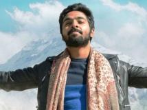 https://www.filmibeat.com/img/2019/02/sarvamthaalamayam-1548998823.jpg