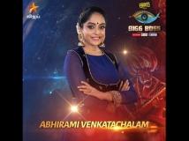 https://www.filmibeat.com/img/2019/06/abhiramivenkatachalam-1561437662.jpg