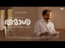 https://www.filmibeat.com/img/2019/06/thamaasha-movie-review-1559750703.jpg
