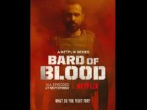 https://www.filmibeat.com/img/2019/07/bardofblood-1562395912.jpg