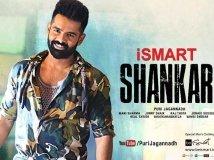 https://www.filmibeat.com/img/2019/07/ismartshankarboxoffice-1564490394.jpg