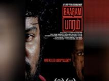 https://www.filmibeat.com/img/2019/08/baaram-1565353394.jpg