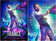 https://www.filmibeat.com/img/2019/09/trance-1568271275.jpg