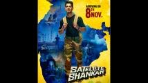 https://www.filmibeat.com/img/2019/10/satellite-shankar-2-1572075457.jpg