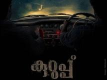 https://www.filmibeat.com/img/2019/11/dulquer-salmaan-kurup-second-schedule-1574002742.jpg