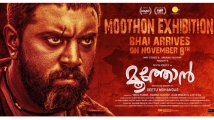 https://www.filmibeat.com/img/2019/11/moothon-1573183392.jpg