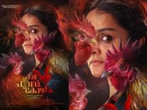 https://www.filmibeat.com/img/2019/11/prathi-poovankozhi-release-date-1574347324.jpg