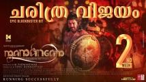 https://www.filmibeat.com/img/2019/12/mamangam-first-week-box-office-enters-100-crore-club-1-1576854617.jpg