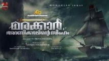https://www.filmibeat.com/img/2019/12/marakkar-arabikadalinte-simham-censored-with-u-a-certificate-1577212034.jpg