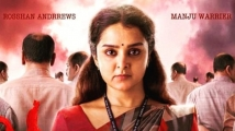 https://www.filmibeat.com/img/2019/12/prathi-poovankozhi-movie-review-1576862275.jpg