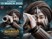https://www.filmibeat.com/img/2019/12/mohanlal-marakkar-arabikadalinte-simham-background-score-work-is-finised-1575791211.jpg