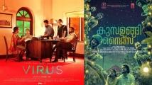 https://www.filmibeat.com/img/2020/01/cpc-cine-awards-2019-virus-kumbalangi-nights-1580408917.jpg