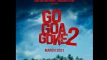 https://www.filmibeat.com/img/2020/01/gogoagone-1579074443.jpg