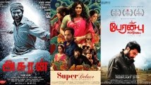 https://www.filmibeat.com/img/2020/01/ananda-vikadan-cinema-awards-winners-list-1578560408.jpg