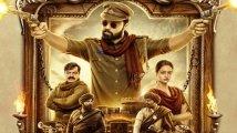 https://www.filmibeat.com/img/2020/01/avane-srimannarayana-rakshit-shettys-period-cop-drama-gets-multiple-release-dates-for-different-languages-001-1578329428.jpg