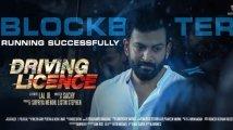 https://www.filmibeat.com/img/2020/01/driving-license-prithviraj-biggest-blockbuster-1579109827.jpg
