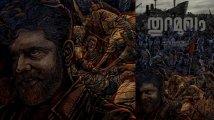 https://www.filmibeat.com/img/2020/01/nivin-pauly-rajeev-ravi-thuramukham-first-look-1578245913.jpg