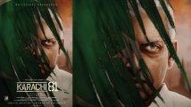 https://www.filmibeat.com/img/2020/01/prithviraj-sukumaran-reveals-karachi-81-first-look-1580061613.jpg