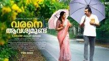 https://www.filmibeat.com/img/2020/01/varane-avashyamund-suresh-gopi-shobana-new-poster-goes-viral-1579241561.jpg