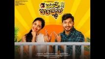 https://www.filmibeat.com/img/2020/02/2matteudbhava-copy-1581006455-1581094520.jpg