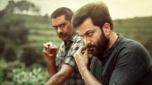 https://www.filmibeat.com/img/2020/02/ayyappanum-koshiyum-twitter-review-1581034380.jpg