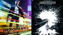 https://www.filmibeat.com/img/2020/02/heropantis2-1582870321.jpg