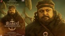 https://www.filmibeat.com/img/2020/02/marakkar-arabikadalinte-simham-prabhu-title-poster-1580581567.jpg