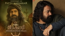 https://www.filmibeat.com/img/2020/02/marakkar-arabikadalinte-simham-siddique-opens-up-1581186492.jpg