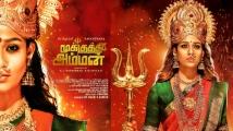 https://www.filmibeat.com/img/2020/02/nayanthara-rj-balaji-mookuthi-amman-first-look-1582999782.jpg