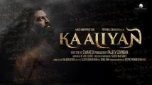 https://www.filmibeat.com/img/2020/02/prithviraj-kaaliyan-casting-call-1581790925.jpg