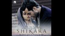 https://www.filmibeat.com/img/2020/02/shikara-1581152584-1581527142.jpg