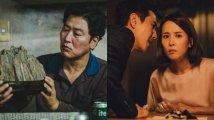 https://www.filmibeat.com/img/2020/02/bongjoonho-1581999585.jpg