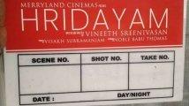 https://www.filmibeat.com/img/2020/02/vineeth-sreenivasan-pranav-mohanlal-hridayam-cast-and-crew-1581877429.jpg