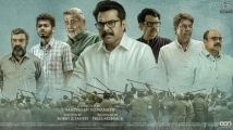 https://www.filmibeat.com/img/2020/03/mammootty-one-the-new-star-studded-poster-goes-viral-1583068695.jpg