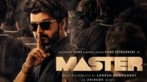 https://www.filmibeat.com/img/2020/03/master-audio-launch-1581596165-1585199164.jpg