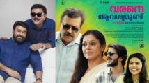 https://www.filmibeat.com/img/2020/03/mohanlal-and-priyadarshan-are-impressed-with-varane-avashyamund-1584469655.jpg