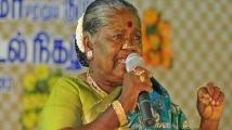 https://www.filmibeat.com/img/2020/03/paravai-muniyamma-1585481821.jpg