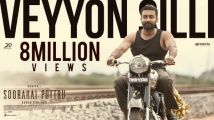 https://www.filmibeat.com/img/2020/03/veyyon-silli-from-soorarai-pottru-crosses-8-million-views-1585247108.jpg