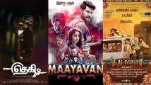 https://www.filmibeat.com/img/2020/04/soodhu-kavvum-thegidi-and-maayavan-to-get-sequels-1587320614.jpg