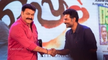 https://www.filmibeat.com/img/2020/06/alphonse-puthren-is-planning-to-direct-mohanlal-says-it-will-be-the-biggest-fan-boy-film-ever-1591899661.jpg