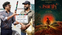 https://www.filmibeat.com/img/2020/06/padavettu-producer-sunny-wayne-opens-up-about-the-nivin-pauly-starrer-1592072001.jpg
