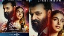 https://www.filmibeat.com/img/2020/06/sufiyum-sujathayum-release-date-1591983596.jpg