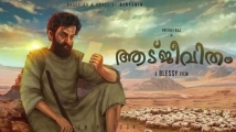https://www.filmibeat.com/img/2020/07/aadujeevitham-this-is-how-prithviraj-and-team-survived-in-jordan-during-lockdown-1594836891.jpg