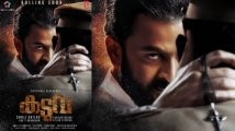 https://www.filmibeat.com/img/2020/07/kaduva-second-poster-prithviraj-sukumaran-is-back-in-the-action-hero-avatar-1594404896.jpg