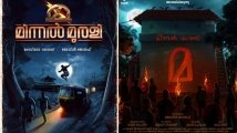 https://www.filmibeat.com/img/2020/07/minnal-murali-here-an-update-on-the-tovino-thomas-starrer-1593887021.jpg