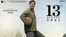 https://www.filmibeat.com/img/2020/07/whatsappimage2020-07-11at5-52-18pm-1594470212.jpeg