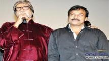 https://www.filmibeat.com/img/2020/08/amitabhandchiranjeevi-1598680577.jpg