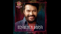 https://www.filmibeat.com/img/2020/08/mammootty-birthday-cdp-prithviraj-sukumaran-and-other-launched-1598103590.jpg