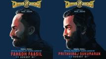 https://www.filmibeat.com/img/2020/08/minnal-murali-prithviraj-sukumaran-and-fahadh-faasil-to-launch-the-first-teaser-1598567892.jpg