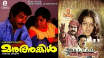 https://www.filmibeat.com/img/2020/08/onam-2020-malayalam-films-to-revisit-cover-1598854682.jpg
